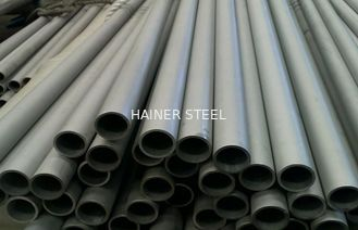 China Seamless Cold Drawn Low Carbon Steel Condenser Tubes ASTM A179 supplier