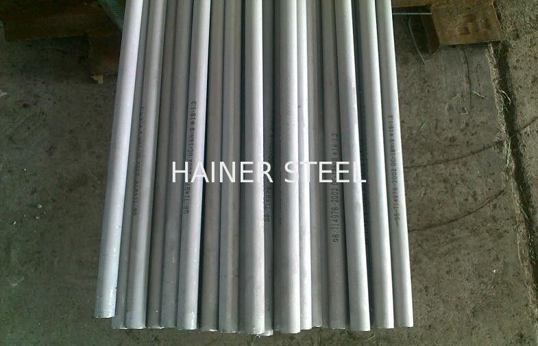 Small diameter pipe stainless steel heat exchanger tube